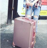 旅行箱 復古直角行李箱萬向輪20拉桿箱男女24韓版旅行箱包密碼皮箱子20寸 唯伊時尚