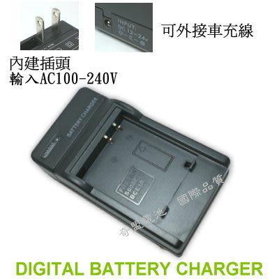 SAMSUNG BP-70A BP70A PL80 SL50 SL600 ES65 PL100 SL630 ES70 ST60 ST90 MV800 相機充電器
