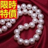 珍珠項鍊 單顆10-11mm-生日情人節禮物奢華美麗女性飾品53pe1【巴黎精品】