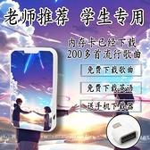 隨身聽 MP3隨身聽自帶內存卡怦然心動播放器跑步王俊凱P3小型學生學英語 歐韓