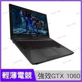 華碩 ASUS FX503VM-0142C7700HQ【i7 7700HQ/15.6吋/GTX 1060/Full-HD/IPS/電競/固態硬碟/SSD/Win10/Buy3c奇展】FX503V
