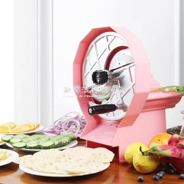 切菜機水果切片機家用手動多功能切菜機檸檬蘋果西柚切片器切菜器YYP 歐韓流行館