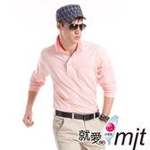 【瑪蒂斯】男款長袖發熱鍺纖維POLO衫(淺果橙) 抗電磁波 吸濕排汗 學院風CL8903B