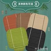 恒源祥無靠背汽車坐墊四季通用夏季涼墊單片三件套除味竹炭坐墊套