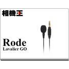 Rode Lavalier Go 領夾式麥克風 黑色
