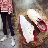 2018春季新款小白鞋女鞋平底學生韓版帆布白鞋夏季厚底百搭板鞋子 【PINKQ】