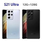 保固一年 SAMSUNG 三星 Galaxy S21 Ultra 5G 12+128G 6.8 吋IP68 防塵防水