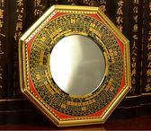 開運合金八卦鏡凸鏡凹面鏡擺件開運門口