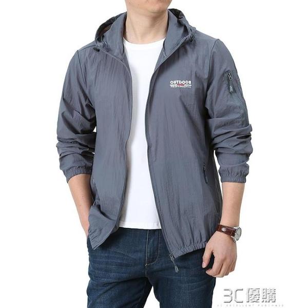防曬衣服男夏季超薄透氣上衣潮戶外休閒輕薄款夾克衫速干運動外套 3C優購