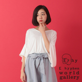 ❖ Hot item ❖ 俐落反摺袖短袖上衣 - E hyphen world gallery