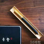 筆架 案器鋼筆木制筆架子簡易創意筆座桌面收納小擺件現代簡約實木筆擱 3C公社