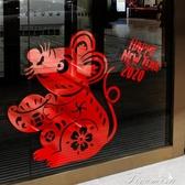 新年貼紙-新年快樂過年春節裝飾布置貼畫商場櫥窗戶玻璃門貼紙鼠年窗貼 提拉米蘇 YYS