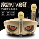家庭電視KTV套裝便攜插卡藍芽音響一體麥克風無線話筒K YJT