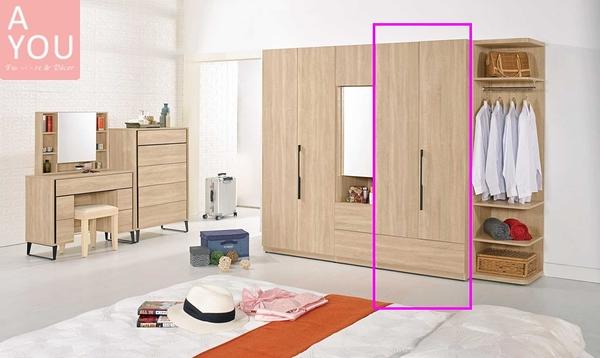 尼爾森2.7尺衣櫥(單吊)(大台北地區免運費)【阿玉的家2020】