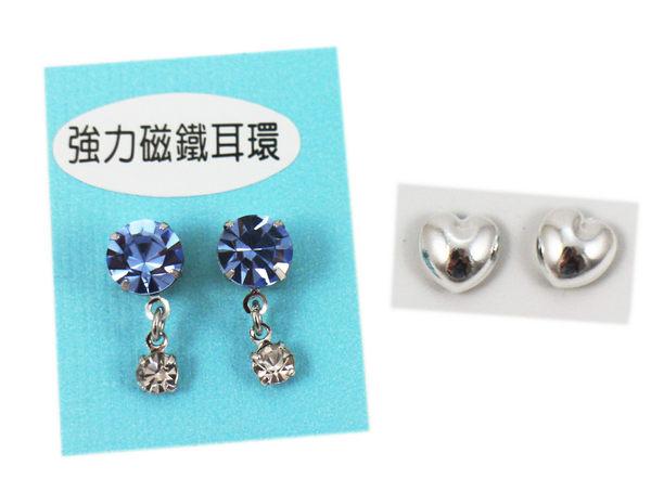 【卡漫城】 水藍 水鑽 耳環 強力 磁浮 磁鐵 耳飾 免打洞 垂墬 水鑽 小女生 女孩 大人 裝飾品