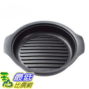 [東京直購] recolte Pot DUO Esprit STAKE RPD-SP 牛肉煎盤 烤盤 配件 (RPD-2貴族鍋適用)
