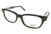 MONTBLANC 光學眼鏡 MB628F 052 (琥珀棕) 時尚高質感 平光鏡框 #金橘眼鏡