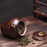 茶具 陶瓷茶葉罐密封罐家用普洱紅茶綠茶存儲罐功夫泡茶具茶道配件 【麥田家居】