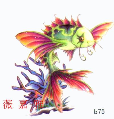 薇嘉雅 魚 超炫圖案紋身貼紙 b75