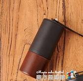亞米YAMI台灣進口手搖磨豆機 家用手磨咖啡豆研磨粉器 迷你咖啡機 聖誕節全館免運