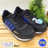 安全鞋.台灣製MIT.輕量透氣抗菌.科學園區塑鋼頭安全鞋.黑色【鞋鞋俱樂部】【121-JIO0055】