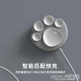 原創可愛貓爪吸盤手機無線充電器iPhoneXS蘋果11華為快充小米安卓『新佰數位屋』