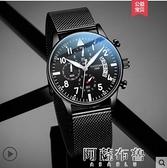 手錶 手錶男新款十大品牌黑科技名牌正品防水學生潮流機械男錶瑞士 阿薩布魯