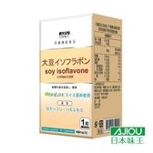 《限殺》日本味王大豆異黃酮 (30粒/瓶)