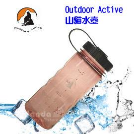 丹大戶外【Outdoor Active】山貓水壺 寬口隨手瓶系列 400c.c. 玫瑰粉色 W400