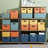 雜物收納筐儲物盒零食籃塑料盒柜書本樂高玩具整理箱【小橘子】