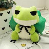 旅行的青蛙毛絨玩具公仔周邊抱枕旅游青蛙玩偶布娃娃女生日禮物XSX