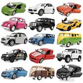 蘭博基尼汽車模型仿真合金男孩玩具車路虎寶馬警車車模小汽車迷你 金曼麗莎