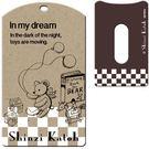 《Shinzi Katoh 加藤真治》車票套附鍊(玩具世界)★funbox生活用品★_ZI02177