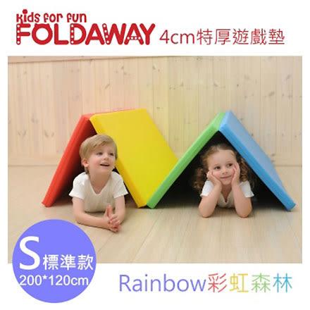 【佳兒園婦幼館】韓國 FoldaWay PlayMat 4cm特厚遊戲墊-S標準款200x120cm (5色)