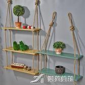 多層臥室墻上置物架免打孔麻繩一字隔板實木壁掛客廳墻壁裝飾架子 igo 樂芙美鞋