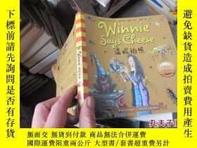 二手書博民逛書店溫妮拍照罕見635019636 勞拉・歐文 四川 出版2010
