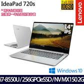 【Lenovo】 IdeaPad720S 81BD0026TW 14吋i7-8550U四核256G SSD效能獨顯FHD輕薄Win10筆電