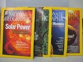 【書寶二手書T5/雜誌期刊_JQA】國家地理雜誌_2009/9~12月間_共4本合售_Solar Power