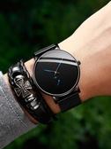 手錶 男士手錶2019新款瑞士蟲洞新概念網紅手錶男學生高中潮流機械防水 米娜小鋪