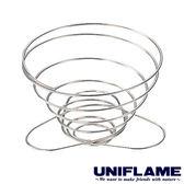 【日本UNIFLAME】UNIFLAME 不鏽鋼 咖啡濾架-二杯 U664025