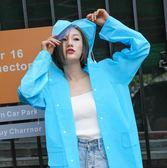 雨衣成人兒童徒步透明雨衣男女戶外長款學生加厚雨披大帽檐潮雨衣
