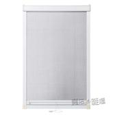 隱形紗窗伸縮推拉式卷筒上下拉定制家用衛生間鋁合金沙窗防蚊紗窗 ATF 魔法鞋櫃