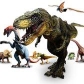 雙十二返場促銷侏羅紀恐龍玩具套裝大號霸王龍仿真動物模型男孩兒童玩具3-6周歲7