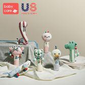 天天新品babycare嬰兒安撫BB棒 益智寶寶手抓布偶0-1歲新生兒陪睡毛絨玩具