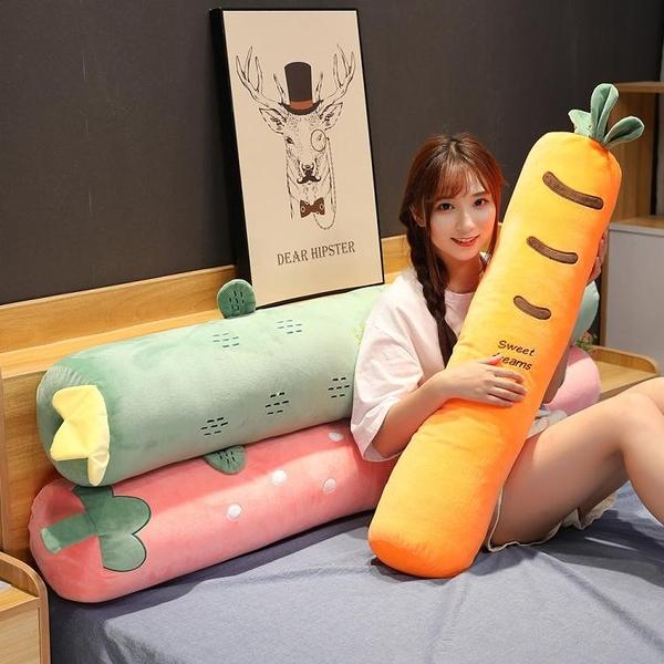 獨角獸長條抱枕毛絨玩具布娃娃女生睡覺抱的玩偶公仔床上枕頭大號 童趣屋 交換禮物LX