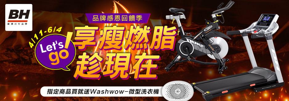 fd-imagebillboard-6206xf4x0938x0330-m.jpg