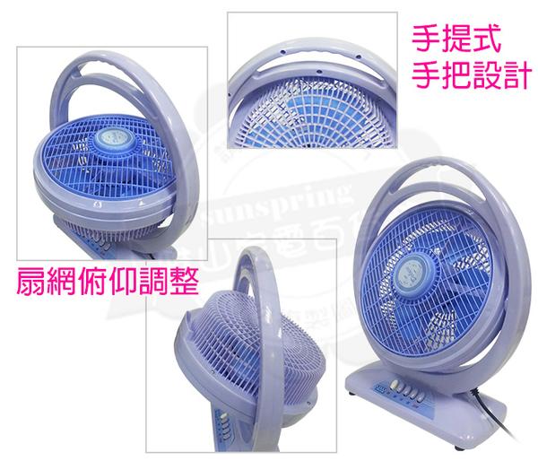 華冠10吋冷風箱扇 / 涼風扇 / 電扇(AT-107)㊣台灣製造 品質有保障*