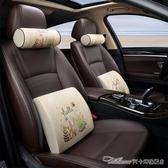 汽車頭枕車載護頸枕卡通腰靠頭枕護腰記憶棉靠背四季靠墊汽車腰墊 阿卡娜