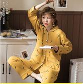 秋天睡衣女純棉長袖套裝韓版甜美可愛胡蘿卜純色兩件套薄款家居服  艾尚旗艦店