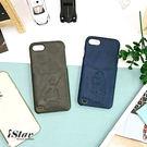 iPhone 8/7/6/6s 手機殼 星際大戰 正版授權 皮革/口袋/票卡夾 硬殼 4.7吋 STARWARS -黑武士/C-3PO